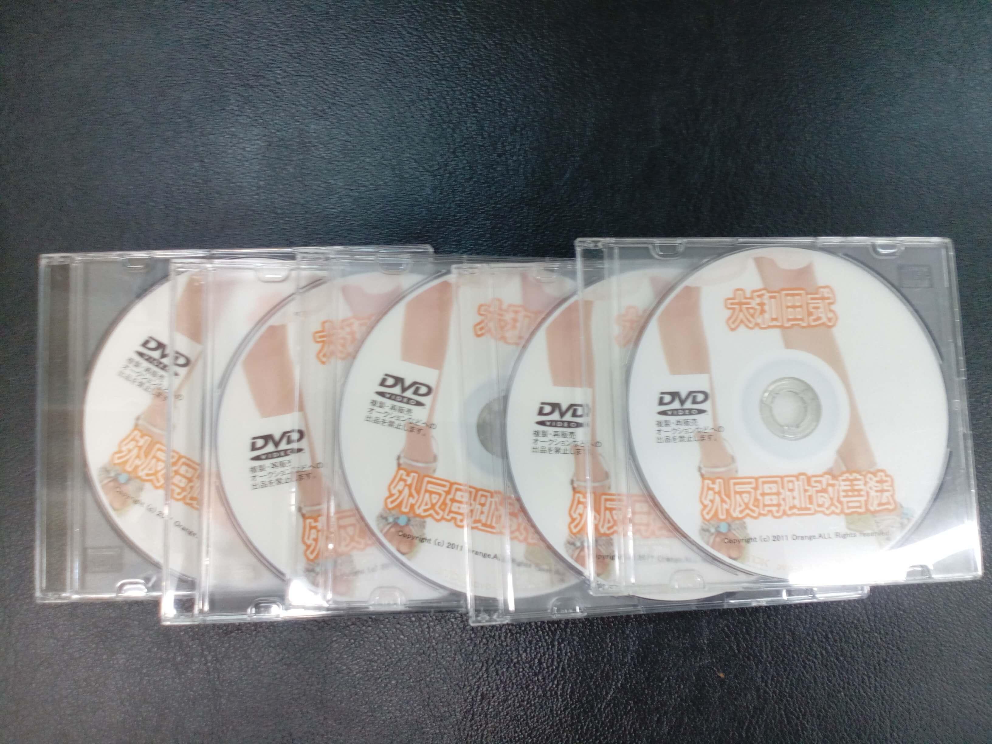 外反母趾DVD