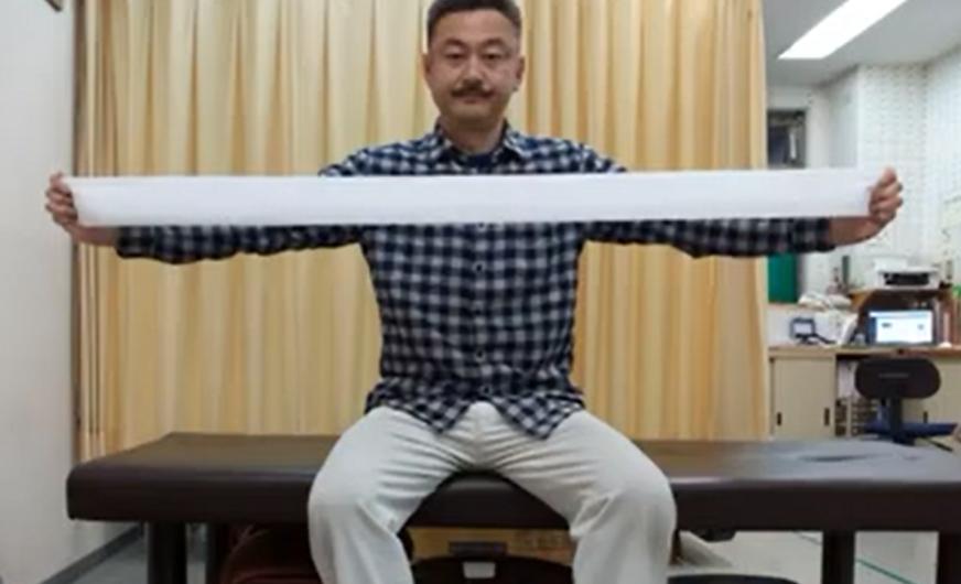 晒の帯、腰痛に使用