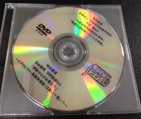 DVD エアロビクス(有酸素運動)
